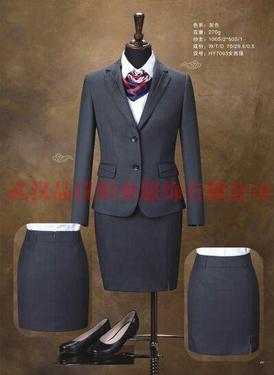 荆州职业装厂家